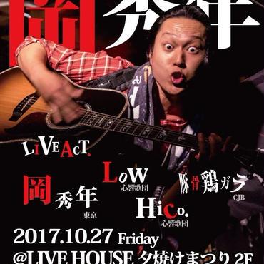 【10/27 入荷予定 Comming oon!!】ポストカード