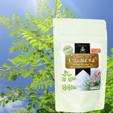 無焙煎モリンガ茶(ティーバッグ入り)【モリンガですよ】2g×7p