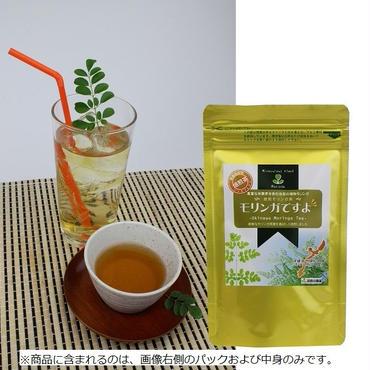 焙煎モリンガ茶(ティーバッグ入り)【モリンガですよ】2g×7p