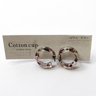 【Cotton cup】ピアス⑩