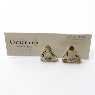 【Cotton cup】ピアス⑥