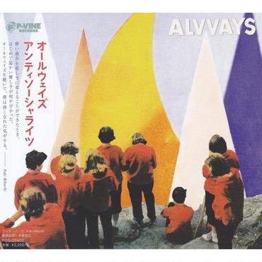 ALVVAYS / Antisocialites / CD