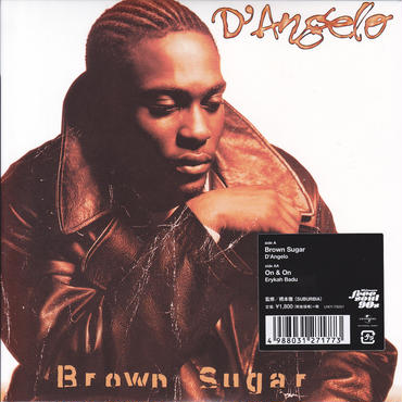 D'angelo / Erykah Badu / Brown Sugar / On & On / 7inch