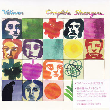 Vetiver / Complete Strangers / CD