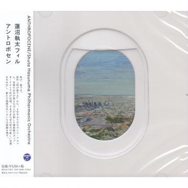 蓮沼執太フィル / アントロポセン / CD