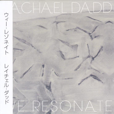 Rachael Dadd / We Resonate / CD