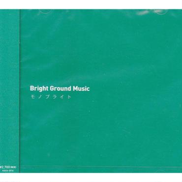 モノブライト / Bright Ground Music / CD