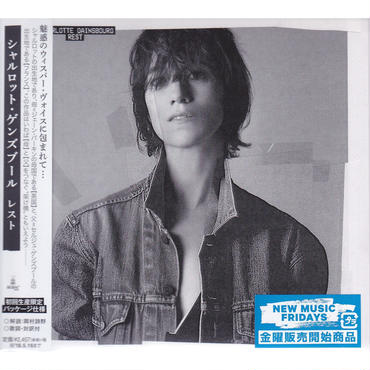 CHARLOTTE GAINSBOURG / REST / CD