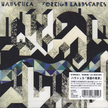 Hauschka / Foreign Landscapes / CD