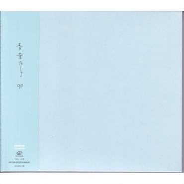 青葉市子 / qp(初回限定盤) / CD+DVD