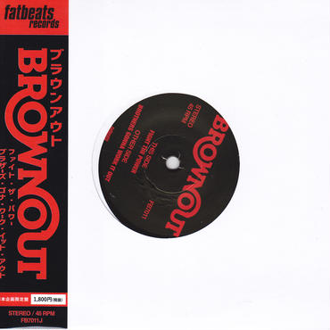 Brownout / Fight The Power / Brothers Gonna Work It Out / 7inch