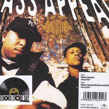 Gang Starr / Mass Appeal/Mass Appeal (Instrumental) / EP