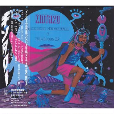 KINTARO / COMMANDO EXISTENTIAL & UNIVERSAL EP / CD
