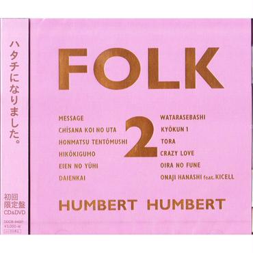 ハンバートハンバート / FOLK 2(初回限定盤) / CD+DVD