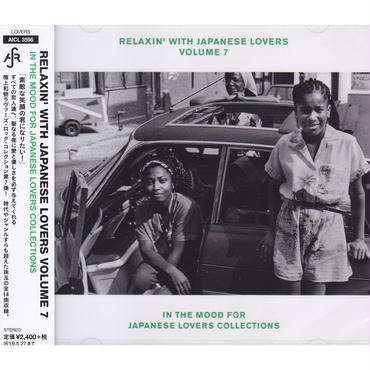 RELAXIN' WITH JAPANESE LOVERS VOLUME 7 IN THE MOOD FOR JAPANESE LOVERS COLLECTIONS / CD