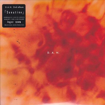 D.A.N. / Sonatine(初回盤) / 2CD