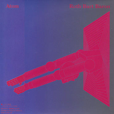 ROTH BART BARON / ATOM / CD