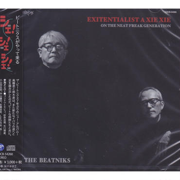 THE BEATNIKS / EXITENTIALIST A XIE XIE / CD