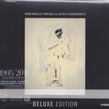 HIROSHI FUJIWARA / DUB CONFERENCE DELUXE EDITION / CD