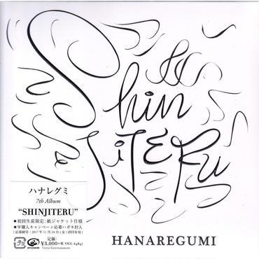 ハナレグミ / SHINJITERU / CD