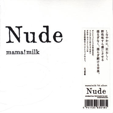 mama!milk / Nude / CD
