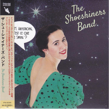 The Shoeshiners Band / The Shoeshiners Band / CD