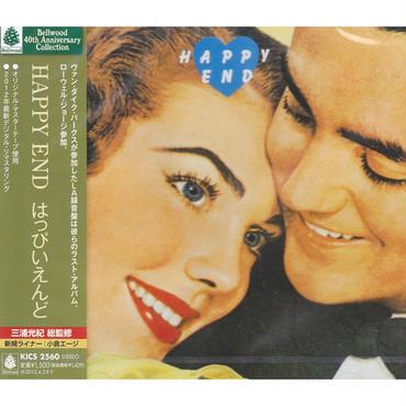 はっぴいえんど / HAPPY END / CD