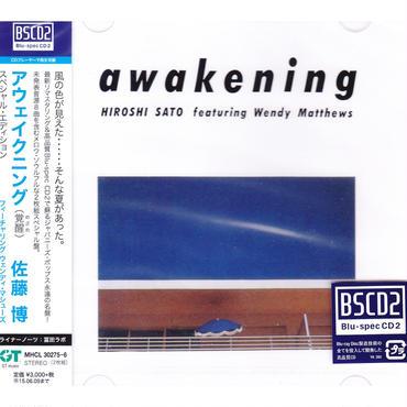 佐藤博 / awakening / CD