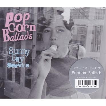 サニーデイ・サービス / Popcorn Ballads / CD