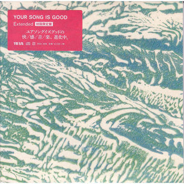 YOUR SONG IS GOOD / Extended / CD