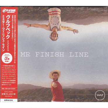 Vulfpeck / Mr. Finish Line / CD