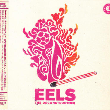 EELS / The Deconstruction / CD