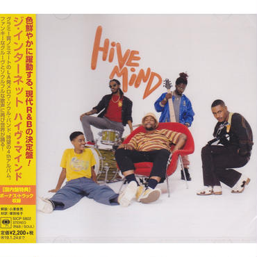 THE INTERNET / HIVE MIND / CD