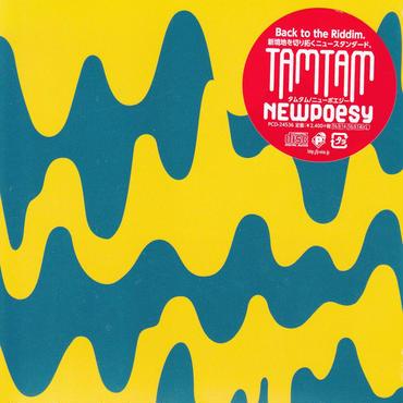 TAM TAM / NEWPOESY / CD