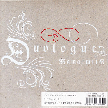 mama!milk / Duologue / CD