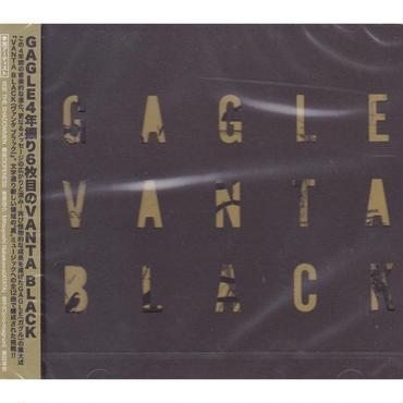 GAGLE / VANTA BLACK / CD