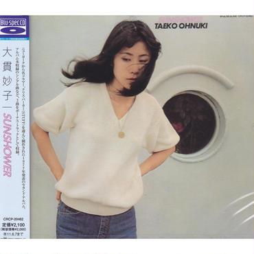大貫妙子 / SUNSHOWER / CD