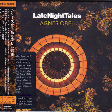 Late Night Tales / Agnes Obel / CD