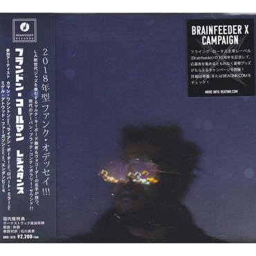 Brandon Coleman / Resistance / CD