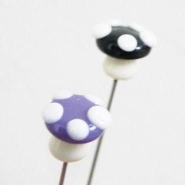 【gemma】まち針2本セット 黒きのこ&紫きのこ L13-1304
