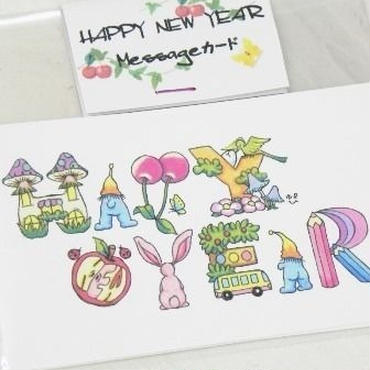 【PoPun.P】HAPPY NEW YEARカード5枚入り S48-0215