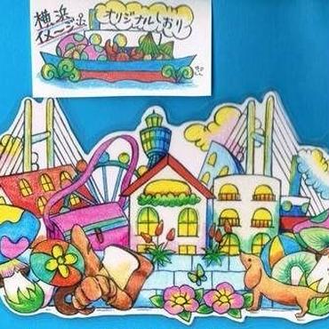 【PoPun.P】横浜しおり 48-0005