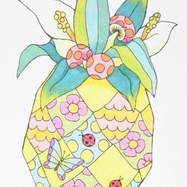 【PoPun.P】ポストカード パイナップル 48-0171