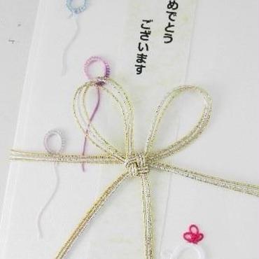 【regal】お祝い袋 ひよこ F4-0095