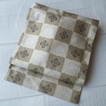 【なごや帯】ベージュ系市松文様織りなごや帯