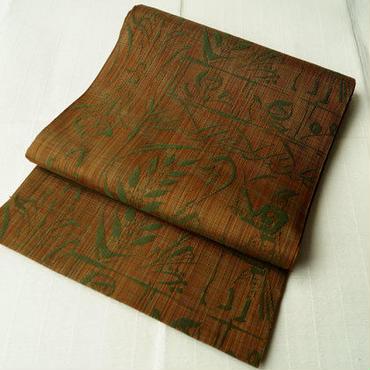【ふくろ帯】テラコッタ色 筆描き風織文様 洒落袋帯