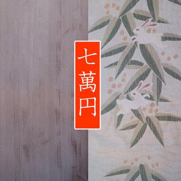 【七萬円】福袋A 送料無料