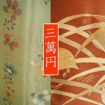 【三萬円】福袋A 送料無料