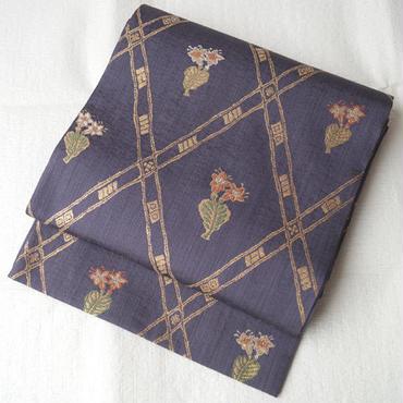 【ふくろ帯】ダークカラーに斜め格子と植物文洒落ふくろ帯
