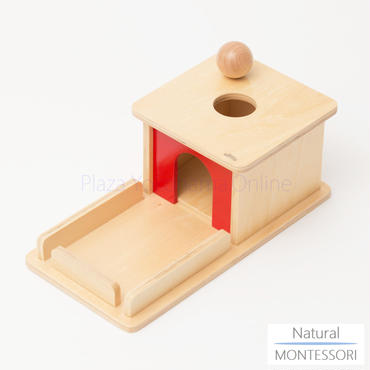 【Natural MONTESSORI】 NM-B018 トレイつき玉入れ ≪OUTLET≫